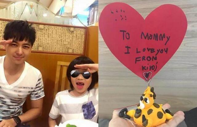 太糗!林志颖娇妻把长颈鹿当豹子 Kimi暖心回应被赞爆 [有看点]