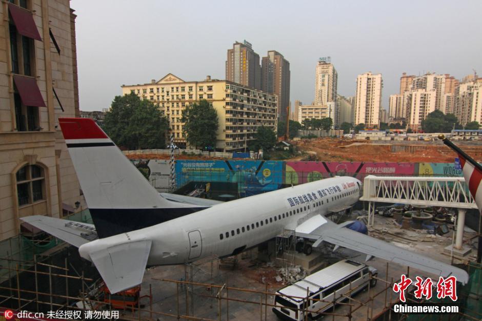 探访全国首家飞机餐厅 将于7月开业