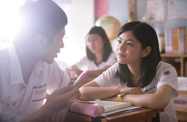 陈妍希嫁了 柯震东:恭喜找到托付终身的人 [有看点]