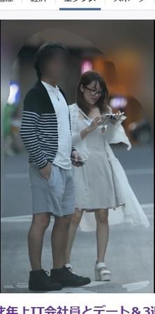AKB前队长被曝热恋 与男友香闺共度3日(图) [有看点]