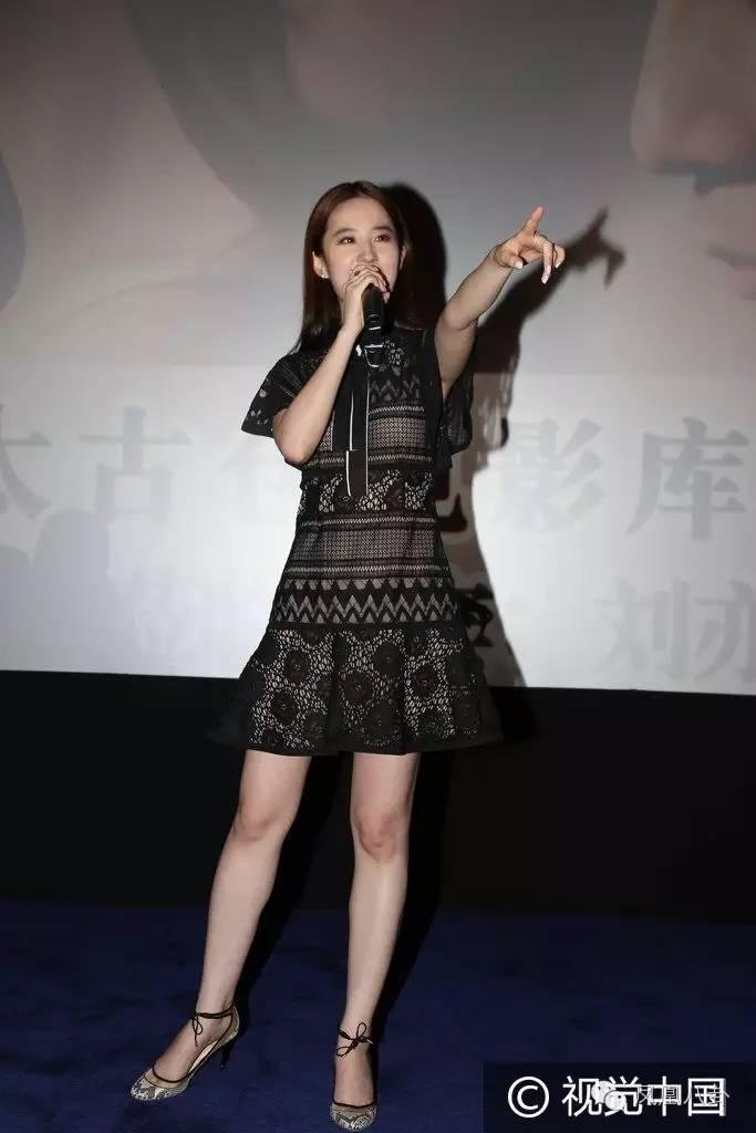 谁说传播刘亦菲视频是二次伤害?说她炒作才是!【星看点】