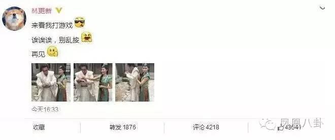 热衷游戏,爱吃辣条…林更新怎么会是王思聪朋友呢?
