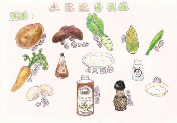 跟手绘食谱学起来!土豆泥素蛋糕这样出炉