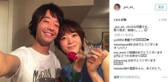 上野树里宣布结婚 闪嫁大10岁歌手和田唱【星看点】