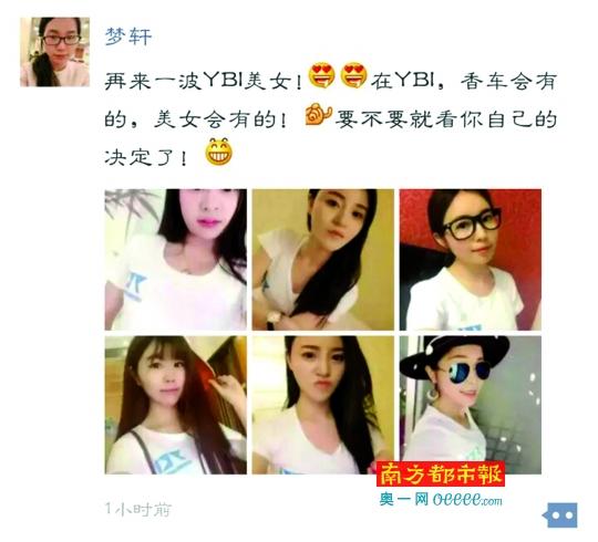 8883.lefun6.com