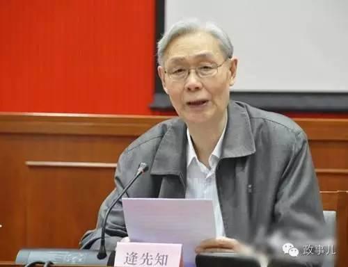 """成为中央""""核心智囊""""前他在毛泽东身边工作16年"""