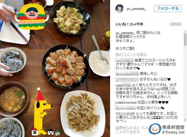 【有意思】山田优晒料理照 老公小栗旬倒映盘中