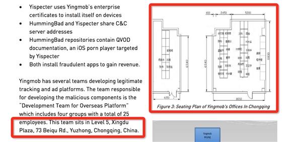 一家中国广告公司用恶意软件感染全球8500万台手机