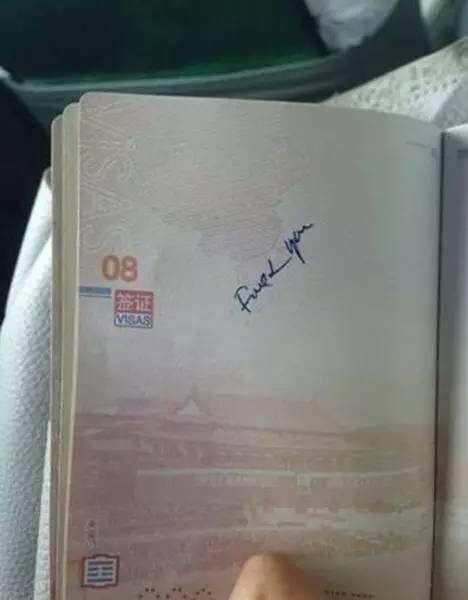 中国女孩护照被越南边检写脏话 出境时又遭扣留