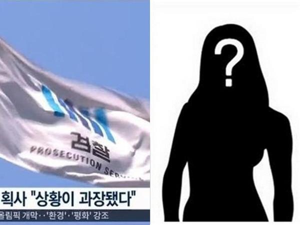 【星娱TV】韩娱乐公司高层性骚扰女练习生 女同伴脱衣协助犯案