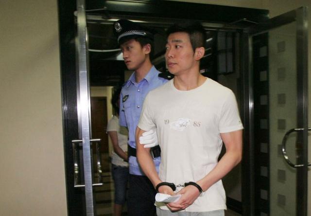 【星娱TV】白静案中案重审宣判 乔宇诈骗其夫236万判11年