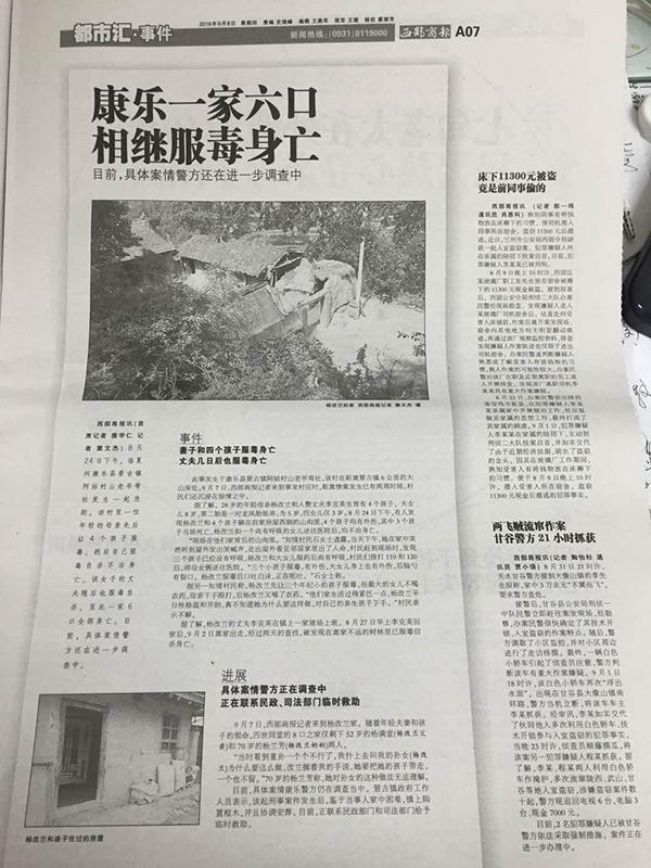 武汉国际娱乐场官网