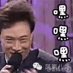 mc天佑参加的综艺节目 mc天佑上的综艺有哪些 - 点击图片进入下一页