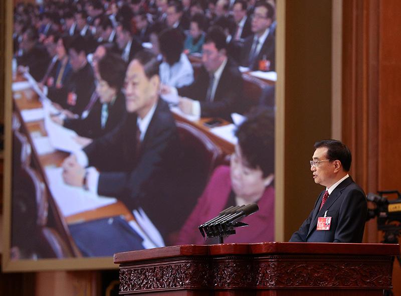 2016年3月5日,李克强总理作政府工作报告。中新社刘震摄