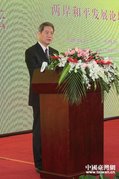 2日上午,中共中央台办、国务院台办主任张志军出席两岸和平发展论坛开幕式并致辞