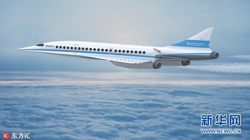 史上最快民用飞机亮相!纽约飞伦敦只要3.5小时(图)