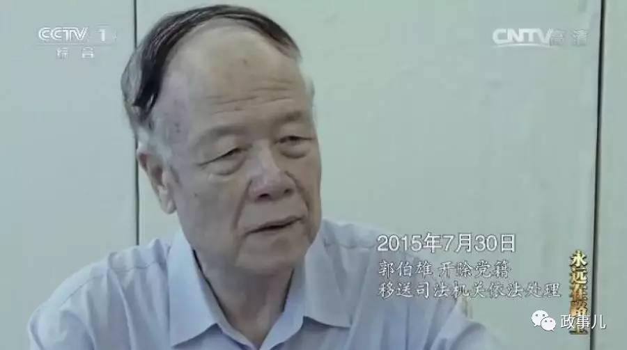 严重破坏军委主席负责制,郭伯雄徐才厚干了啥?