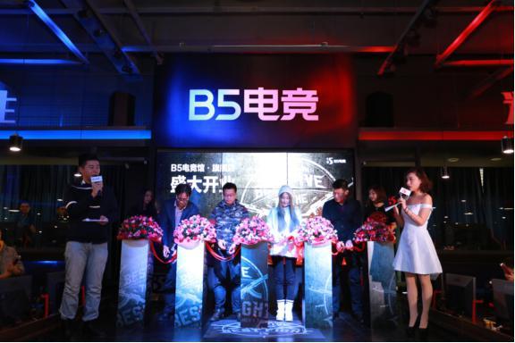 专业电子竞技运动场馆b5电竞馆正式宣告落户魔都上海.