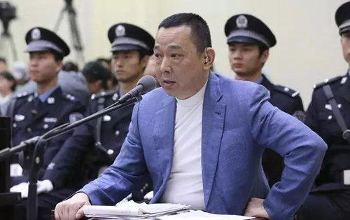 刘汉 遗产起价2.56亿拍卖