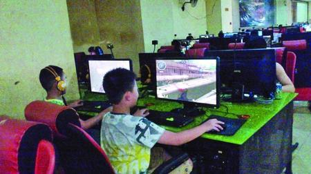 国家拟立法保护未成年上网:禁止每天0到8点打网游