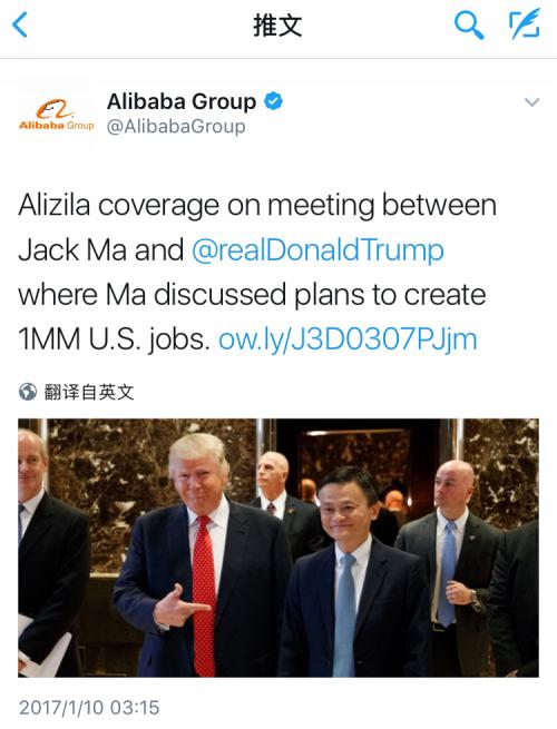 """马云/他说:""""我们正关注小公司。"""
