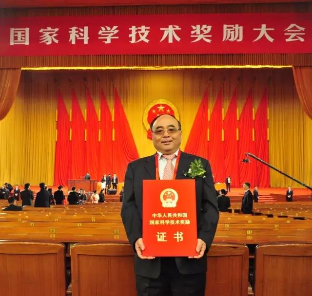 山大获四项国家科学技术奖 奖励大会上受习近平颁奖