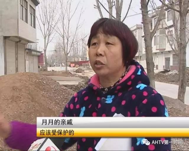 初中遭暴力校园被女生多名殴打只因网上聊天起争执?北京161和初中中14同学图片