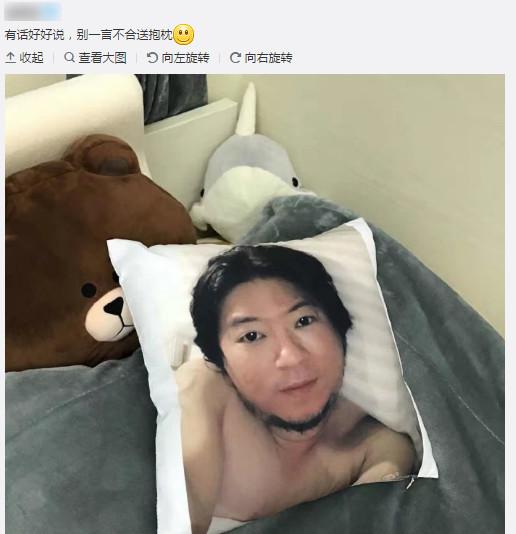 高晓松的半裸自拍照被印上抱枕 真的会有人买?