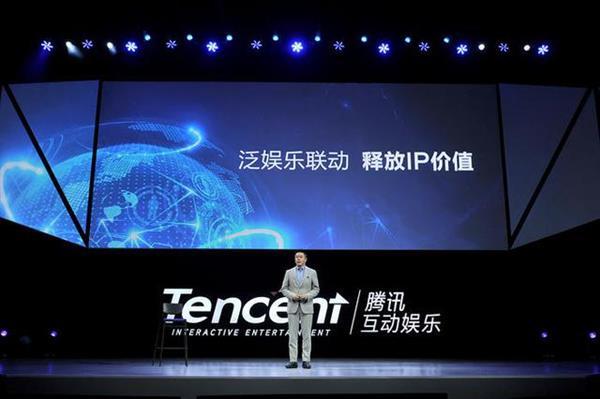 下一个迪士尼将出自中国它的名字叫腾讯