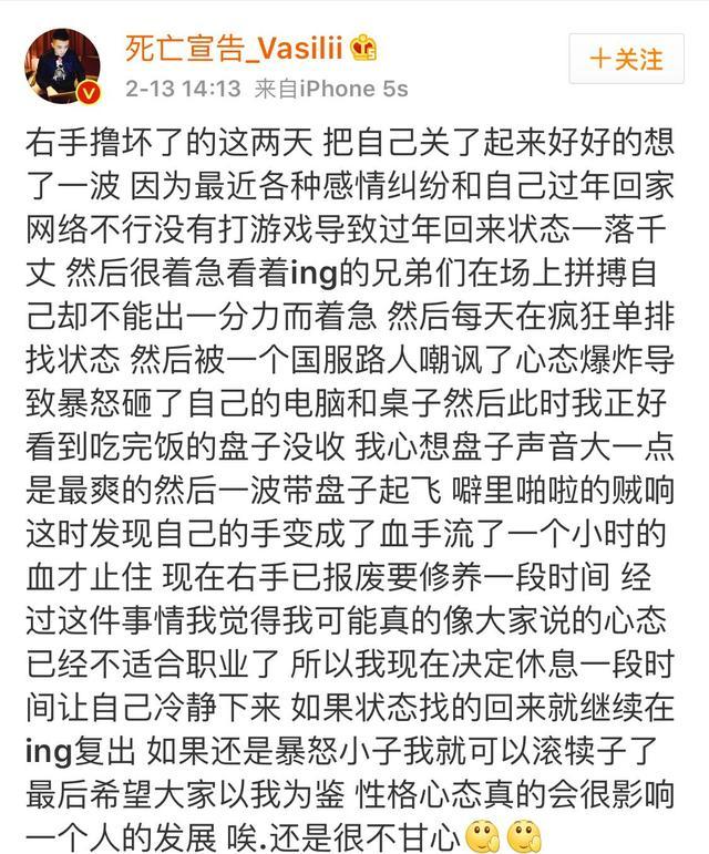 """专访TBQ淘宝权:""""我总是莫名躺枪"""""""