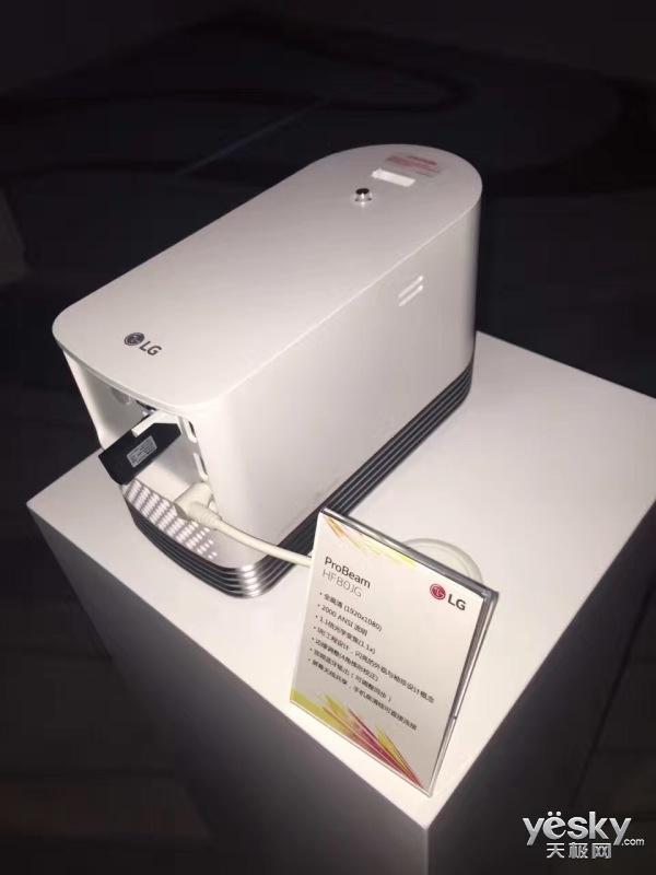 LG微投强势登陆中国携手大恒发力投影市场