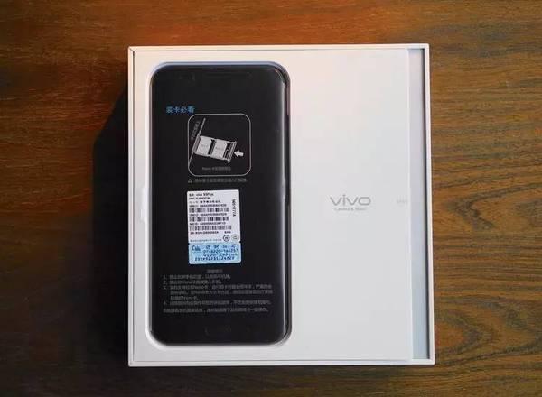 vivo X9 Plus 星空灰开箱评测:3298 元!好看、又够用