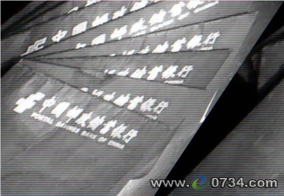 高中生盗取13名同学学费充网游 存折系学校统一办