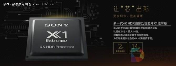 """被称""""液晶电视新贵"""" 索尼X9300E首测"""