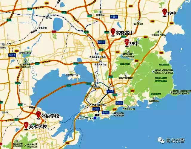 青岛外语学校(9中),青岛实验高中(15中),青岛第19中,青岛第39中新校区