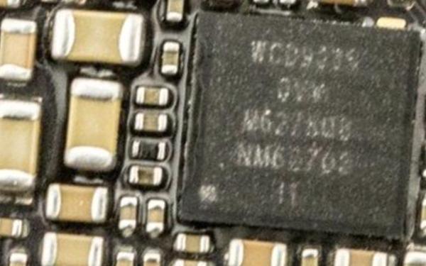 音频解码芯片