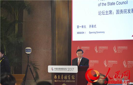 论坛主席,国务院发展研究中心主任李伟