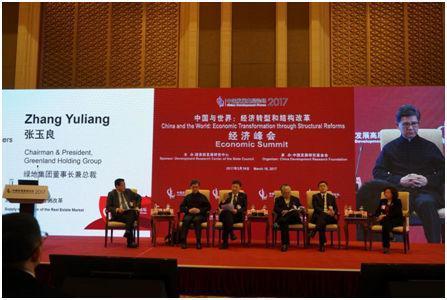 """中国房地产市场到了挤""""泡沫""""的时候吗?"""