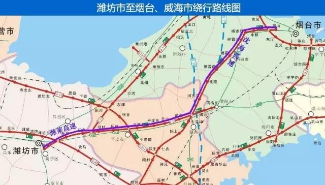 济南;向东转青新高速(g2011)可去往青岛