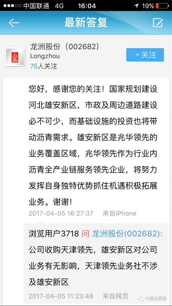 重庆时时彩微信群二维码