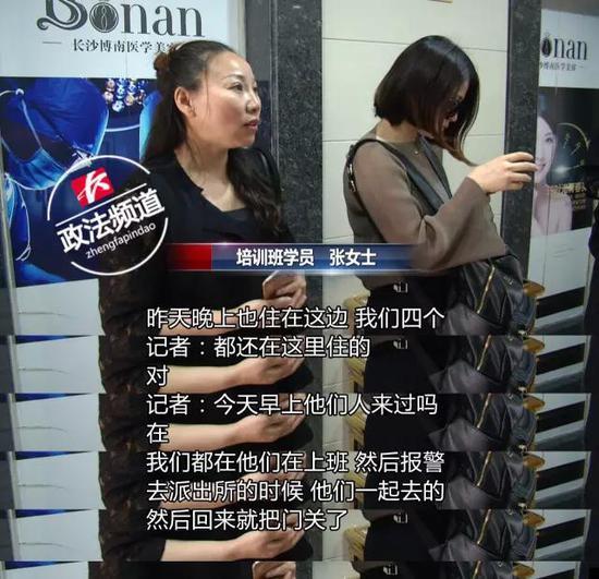 多名学员和记者现场拨打培训机构法人代表刘某的电话,始终无法接通。