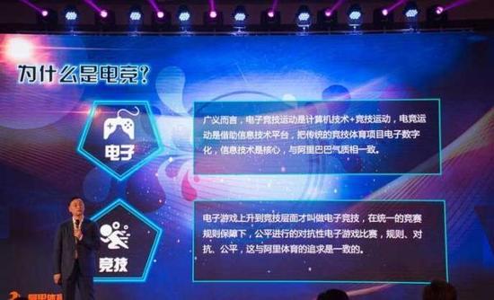 电竞将加入2022年杭州亚运会下个目标是奥运会