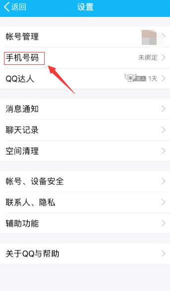《王者荣耀》公布实名注册制未完成者无法进入游戏