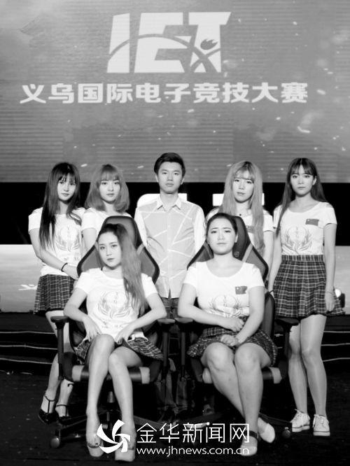 像义乌YWG女子战队这样的职业电竞战队越来越多。记者 朱翔 摄