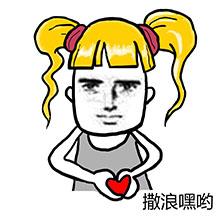 520网络情人节最新的恶搞搞笑短信和说说心情