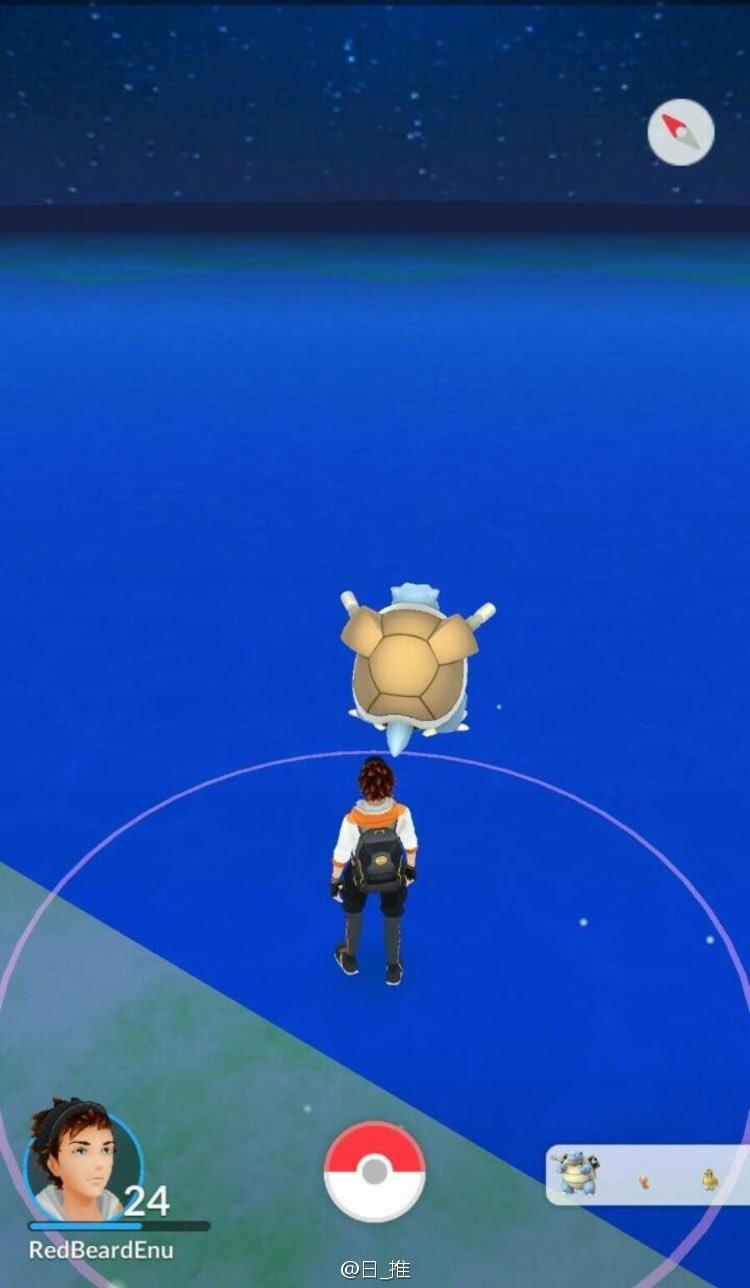『Pokemon GO』野生的水箭龟出现之后......