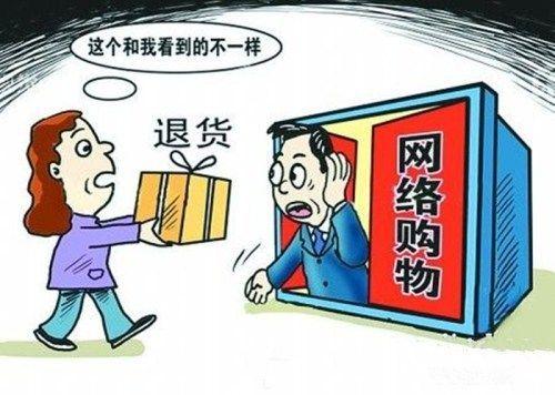 对网购的苛刻背后是更高的期待 - hubao.an - hubao.an的博客