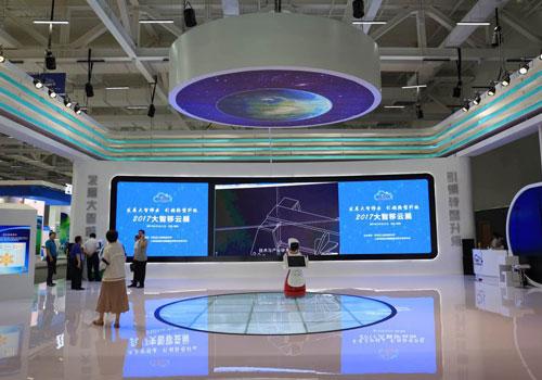廊坊5·18 打造富有革命性变化的国际经贸盛会