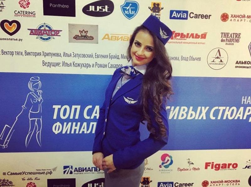 俄罗斯选出最美空姐
