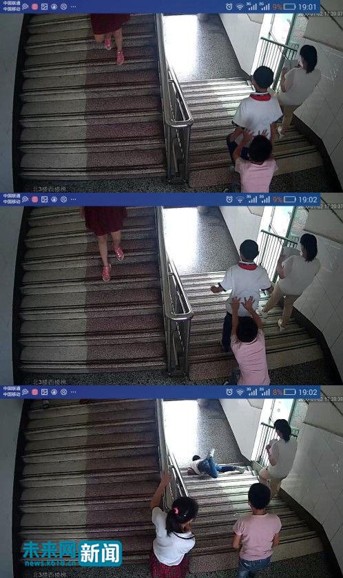 推人下楼梯不算暴力?泼人开水还心地善良?-激流网